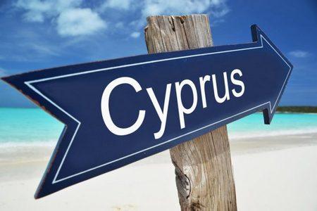 Biznes-Cyprus