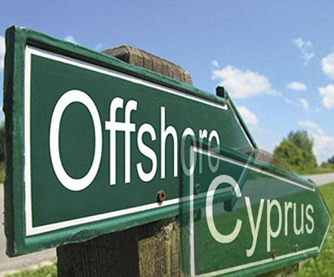 Offshore-Cyprus
